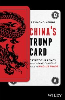 "China's Trump Card ""Cryptocurrency and its Game-Changing Role in Sino-US Trade"""